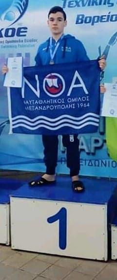 """""""Νέο Πανελλήνιο Ρεκόρ ο Αθλητής μας Λευτέρης Μπουρουλίτης!"""""""